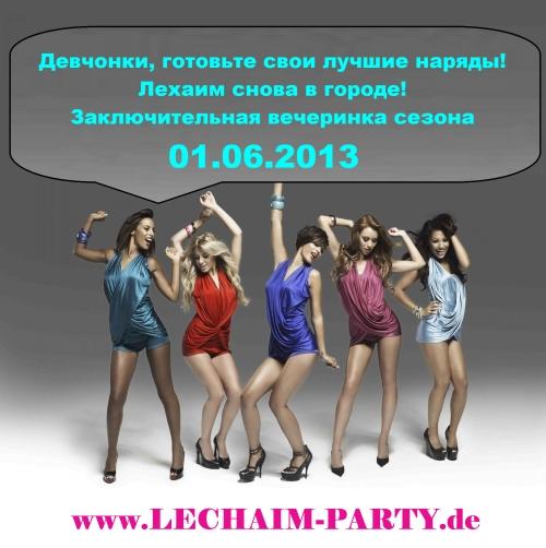 dev_ru
